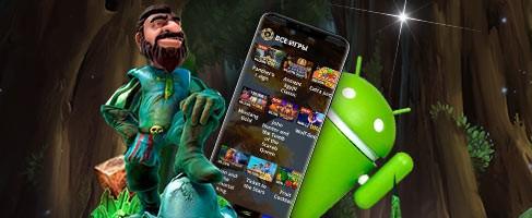 казино риобет официальный сайт мобильная версия