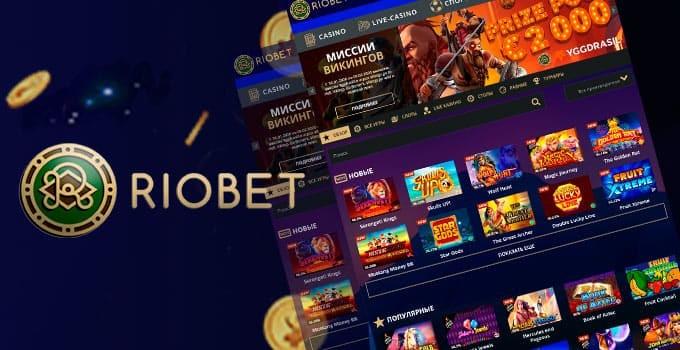 Популярные слоты на деньги Riobet casino